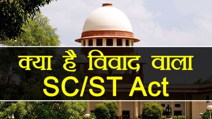 What Supreme Court's dilution of SC/ST Act