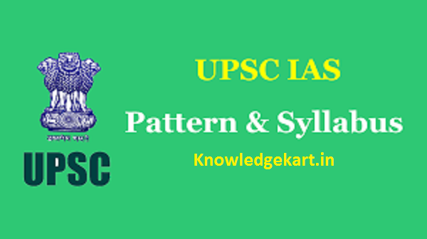 UPSC Syllabus Civil Services Exam Prelims Mains and Interview