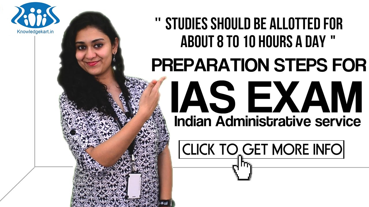 Frequently asked problems common problems faced by all aspirants for IAS