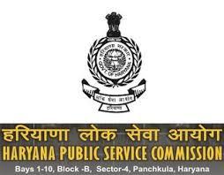HCS Haryana Public Service Commission Jobs 2018