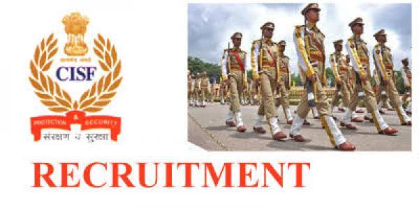 CISF Recruitment (2018) – 519 Vacancies for Sub-Inspector