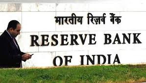 What is Section 7 and why it is being seen as an extreme step against the RBI