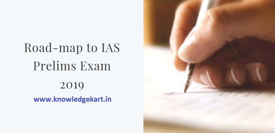 How to start IAS preparation The Beginner's Guide to Clear IAS Exam